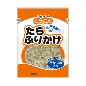 送料無料 くらこん たらふりかけ 25g×20袋入|nozomi-market
