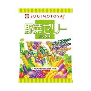 【送料無料】【2ケースセット】杉本屋製菓 野菜ゼリーミックス 440g(22gx20個)×8袋入×(2ケース)|nozomi-market