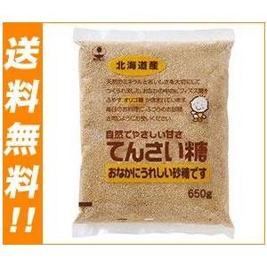 【送料無料】ホクレン てんさい糖 650g×12袋入|nozomi-market