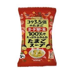 送料無料 日本農産工業 ヨード卵・光 ふわふわたまごスープ 1食×20袋入|nozomi-market