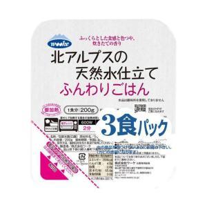 【送料無料】ウーケ 富山県北アルプスの天然水仕立て ふんわりごはん 国内産100% (200g×3P)×8袋入|nozomi-market