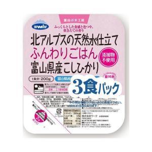 【送料無料】ウーケ 北アルプスの天然水仕立て ふんわりごはん 富山県産こしひかり (200g×3P)×8袋入|nozomi-market