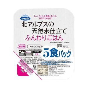 【送料無料】ウーケ 富山県北アルプスの天然水仕立て ふんわりごはん 国内産100% (200g×5P)×8袋入|nozomi-market