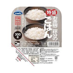 送料無料 ウーケ 特盛ごはん 300g×24個入|nozomi-market