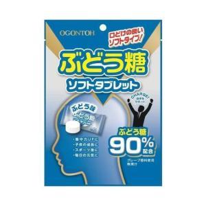 【送料無料】【2ケースセット】黄金糖 ぶどう糖ソフトラムネ 70g×6袋入×(2ケース)|nozomi-market