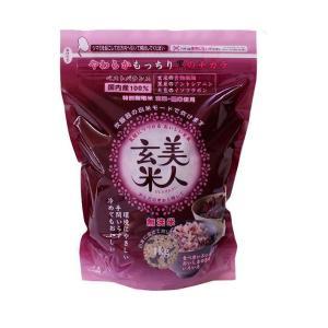 送料無料 オクモト 美人玄米(国産) 1kg×10袋入|nozomi-market
