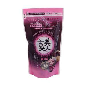 送料無料 オクモト 美人玄米(国産) 300g×20袋入|nozomi-market