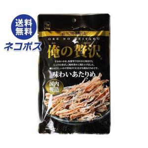 【全国送料無料】【ネコポス】カモ井 俺の贅沢 味わいあたりめ 30g×5袋入|nozomi-market