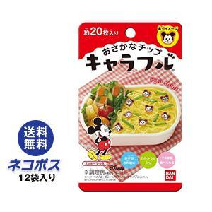 【全国送料無料】【ネコポス】バンダイ キャラフル ミッキーマウス 2.8g×12袋入