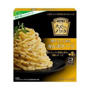 【送料無料】ハインツ 大人むけのパスタ 黒トリュフ香るカルボナーラ 120g×10箱入 nozomi-market