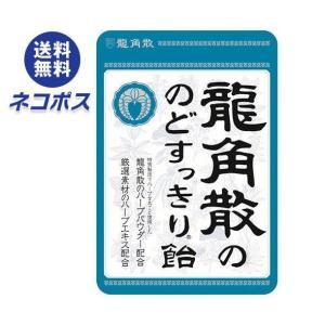 【全国送料無料】【ネコポス】龍角散 龍角散ののどすっきり飴 88g×6袋入 nozomi-market