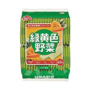 送料無料 ハマダコンフェクト 緑黄色野菜ウエハース 40枚×10袋入|nozomi-market