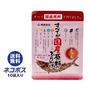 【全国送料無料】【ネコポス】日本海水 浦島海苔 すべてが国産原料のふりかけ かつお 28g×10袋入|nozomi-market