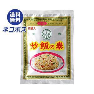 【全国送料無料】【ネコポス】 あみ印 炒飯の素 6袋入り×10袋入|nozomi-market