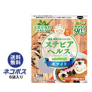 【全国送料無料】【ネコポス】日本リコス ステビアヘルス ホワイト 170g袋×6袋入|nozomi-market