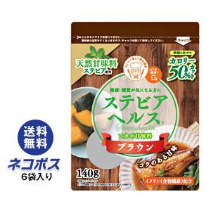 【全国送料無料】【ネコポス】日本リコス ステビアヘルス ブラウン 140g袋×6袋入|nozomi-market