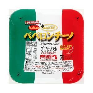 送料無料 東京拉麺 ペペロンチーノ 36g×30個入|nozomi-market