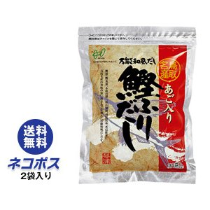 【全国送料無料】【ネコポス】ヘイセイ あご入り 鰹ふりだし 240g(8g×30袋)×2袋入|nozomi-market