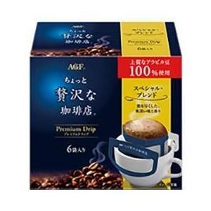 【送料無料】AGF ちょっと贅沢な珈琲店 レギュラー・コーヒー プレミアムドリップ スペシャル・ブレンド 8g×6袋×10箱入 nozomi-market