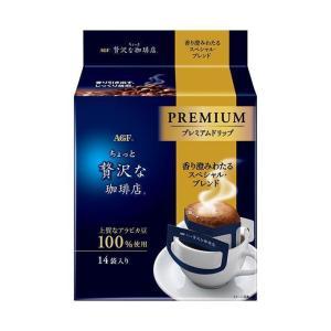 【送料無料】AGF ちょっと贅沢な珈琲店 レギュラー・コーヒー プレミアムドリップ スペシャル・ブレンド 8g×14袋×6袋入 nozomi-market