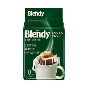 【送料無料】AGF ブレンディ レギュラー・コーヒー ドリップパック スペシャル・ブレンド 7g×8袋×12袋入 nozomi-market