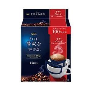【送料無料】AGF ちょっと贅沢な珈琲店 レギュラー・コーヒー プレミアムドリップ モカ・ブレンド 8g×14袋×6袋入 nozomi-market
