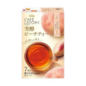 【送料無料】AGF ブレンディ カフェラトリー スティック 芳醇ピーチティー 6.5g×7本×24箱入 nozomi-market