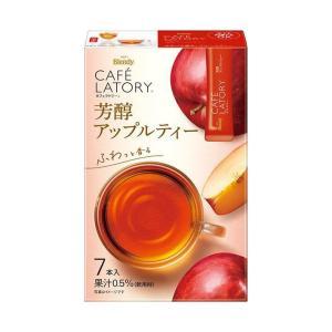 【送料無料】AGF ブレンディ カフェラトリー スティック 芳醇アップルティー 6.5g×7本×24箱入 nozomi-market
