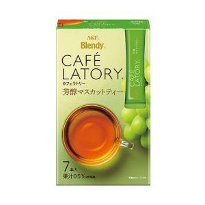 【送料無料】AGF ブレンディ カフェラトリー スティック 芳醇マスカットティー 6.5g×7本×24箱入 nozomi-market