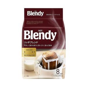【送料無料】AGF ブレンディ レギュラー・コーヒー ドリップパック リッチ・ブレンド 7g×8袋×12袋入 nozomi-market