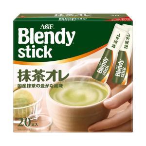 【送料無料】AGF ブレンディ スティック 抹茶オレ 10g×21本×6箱入 nozomi-market