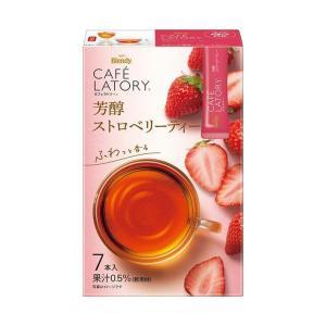 【送料無料】AGF ブレンディ カフェラトリー スティック 芳醇ストロベリーミルクティー 11g×6本×24箱入 nozomi-market