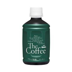 【送料無料】AGF ブレンディ ボトルコーヒー ザ・コーヒー ブラック 280mlペットボトル×24本入 nozomi-market