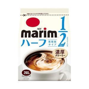 【送料無料】AGF マリーム 低脂肪タイプ 260g袋×12袋入|nozomi-market