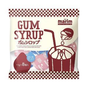 【送料無料】AGF マリーム スイート・シリーズ ガムシロップ 11g×8個×20袋入 nozomi-market