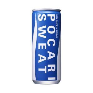 送料無料 大塚製薬 ポカリスエット 245ml缶×30本入|nozomi-market