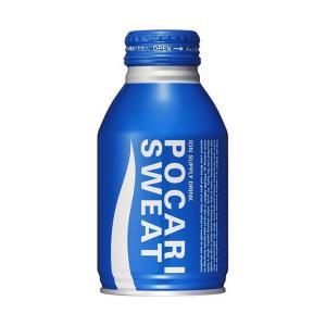 送料無料 大塚製薬 ポカリスエット 300mlボトル缶×24本入|nozomi-market