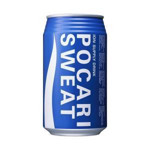 送料無料 大塚製薬 ポカリスエット 340ml缶×24本入|nozomi-market