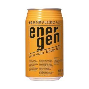 【送料無料】大塚製薬 エネルゲン 340ml缶×24本入|nozomi-market