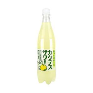 【送料無料】木村飲料 カクテスグレープフルーツサワー 700mlペットボトル×15本入|nozomi-market