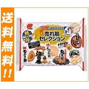 【送料無料】三幸製菓 三幸の売れ筋セレクション 195g×12個入|nozomi-market