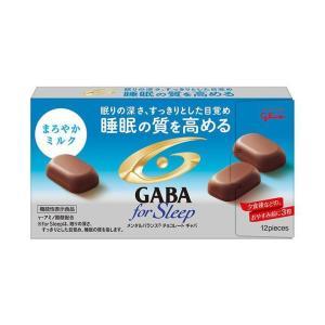 送料無料 グリコ メンタルバランスチョコレートGABA(ギャバ)フォースリープ まろやかミルク【機能性表示食品】 50g×10箱入|nozomi-market