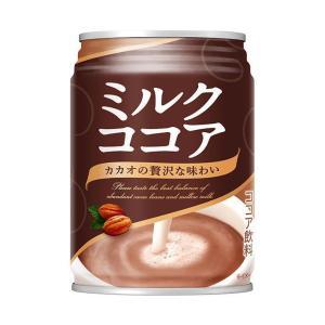 【送料無料】大塚食品 ミルクココア 250g缶×24本入 nozomi-market