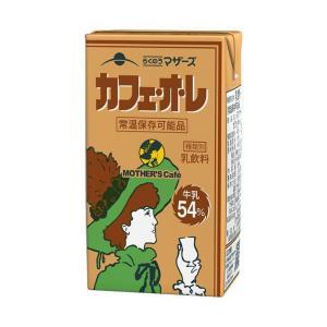 送料無料 らくのうマザーズ カフェ・オ・レ 250ml紙パック×24本入|nozomi-market