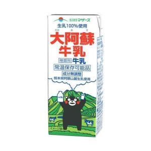 【送料無料】らくのうマザーズ 大阿蘇牛乳 200ml紙パック×24本入