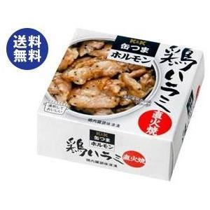 【送料無料・メーカー/問屋直送品・代引不可】国分 K&K 缶つまホルモン 鶏ハラミ 直火焼 F3号缶 60g×6個入|nozomi-market