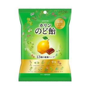 【送料無料】【2ケースセット】ロッテ のど飴 110g×10...