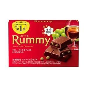 【送料無料】【2ケースセット】ロッテ ラミー 2本入×10個入×(2ケース)|nozomi-market