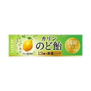 【送料無料】ロッテ のど飴 11粒×10個入...