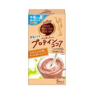 送料無料 片岡物産 バンホーテン バンホーテンのプロテイン ココア (10.2g×5本)×30個入|nozomi-market